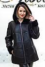 Дубленка Женская Черная Комбинированная 058МК, фото 3