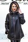 Дубленка Женская Шоколад 70см 061МК Укороченная, фото 4