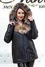 Дубленка Женская Черная 70см Зерно С Мехом Волка 062МК, фото 3