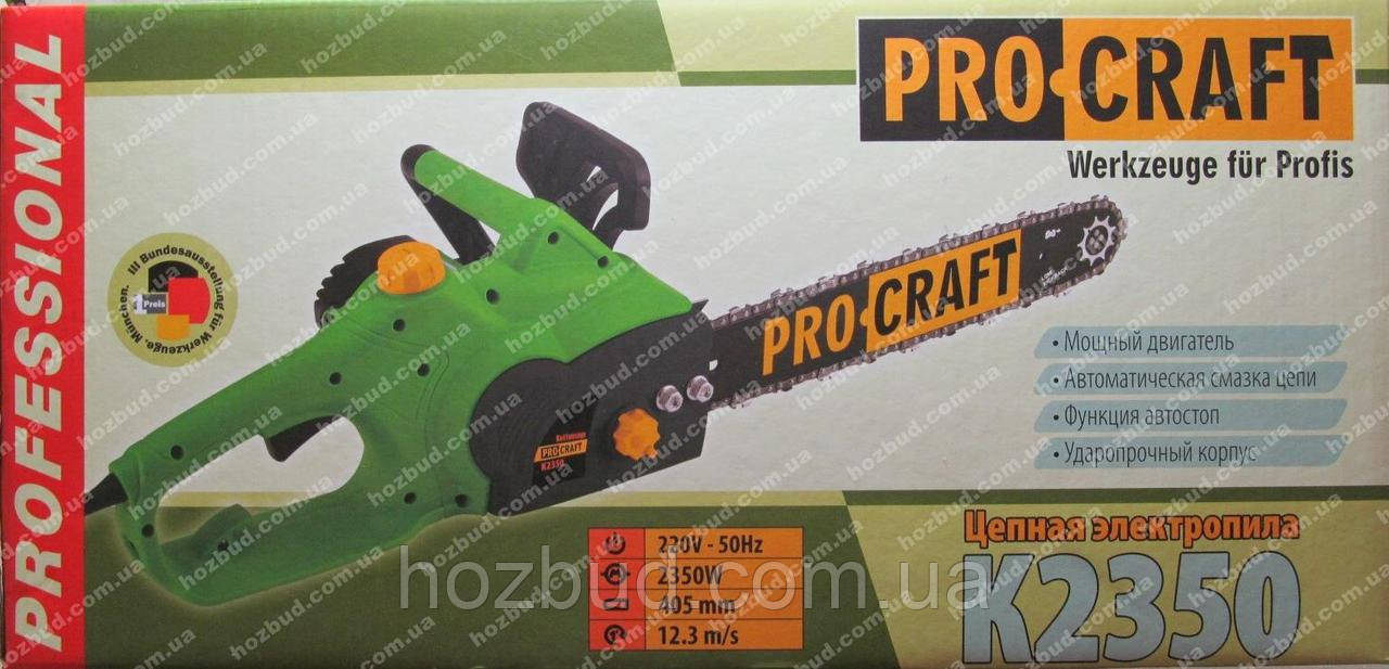 Електропила Procraft K2350