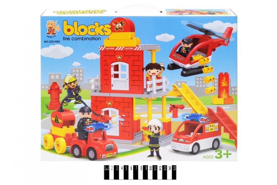 Конструктор для малюків Пожежна частина 222-H82, фігурки , 55 дет.
