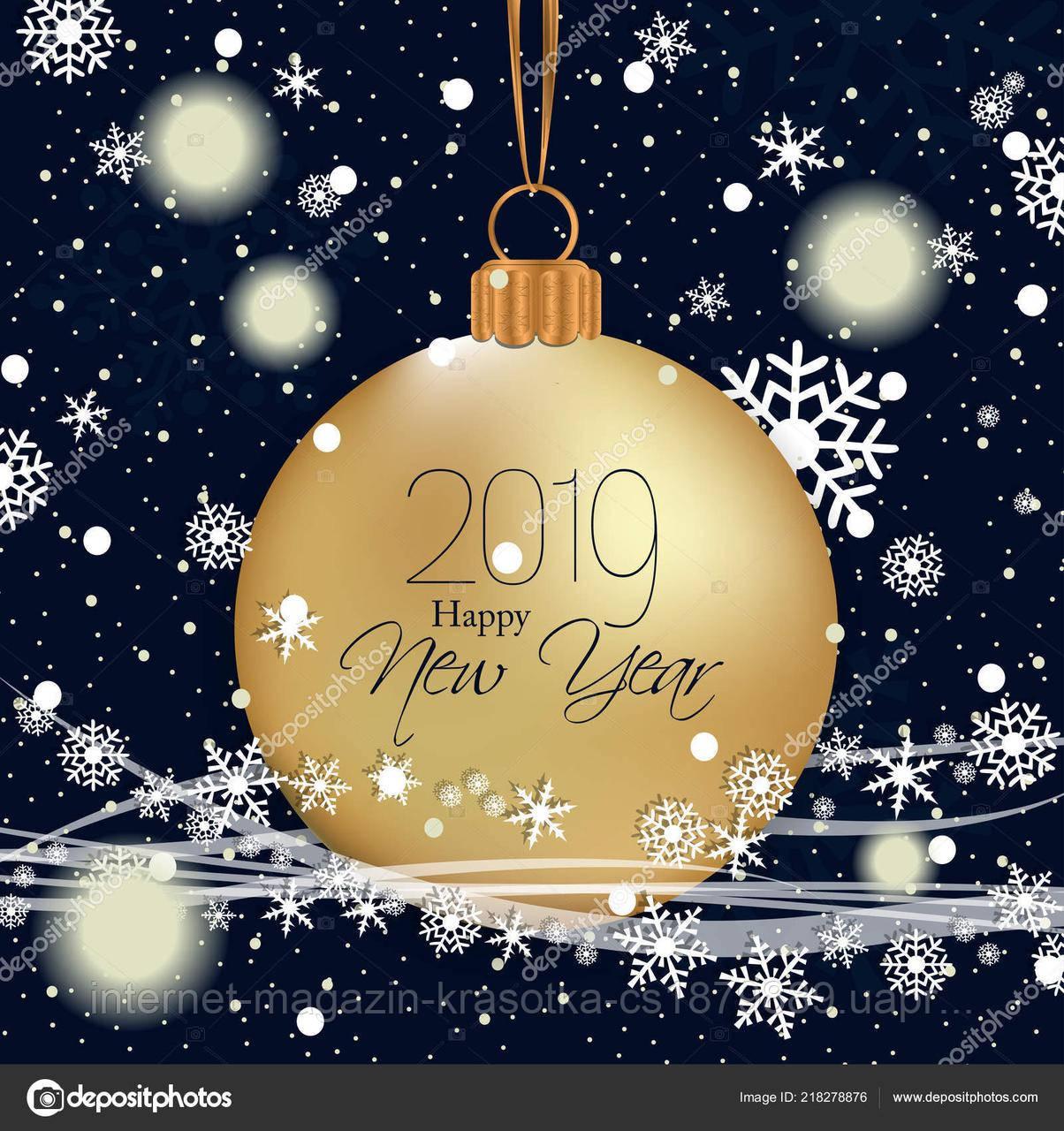С Новым годом дорогие клиенты!