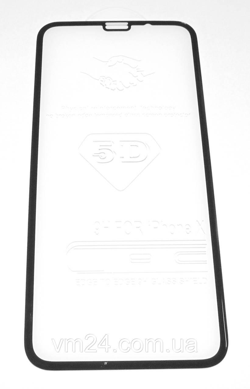 Защитное стекло для Apple  iPhone XR\11 (на весь экран)