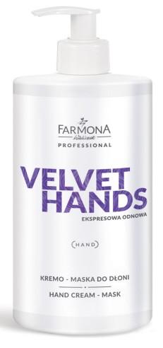 Крем  для рук  с лилией и сиренью Farmona Velvet Hands  500 мл