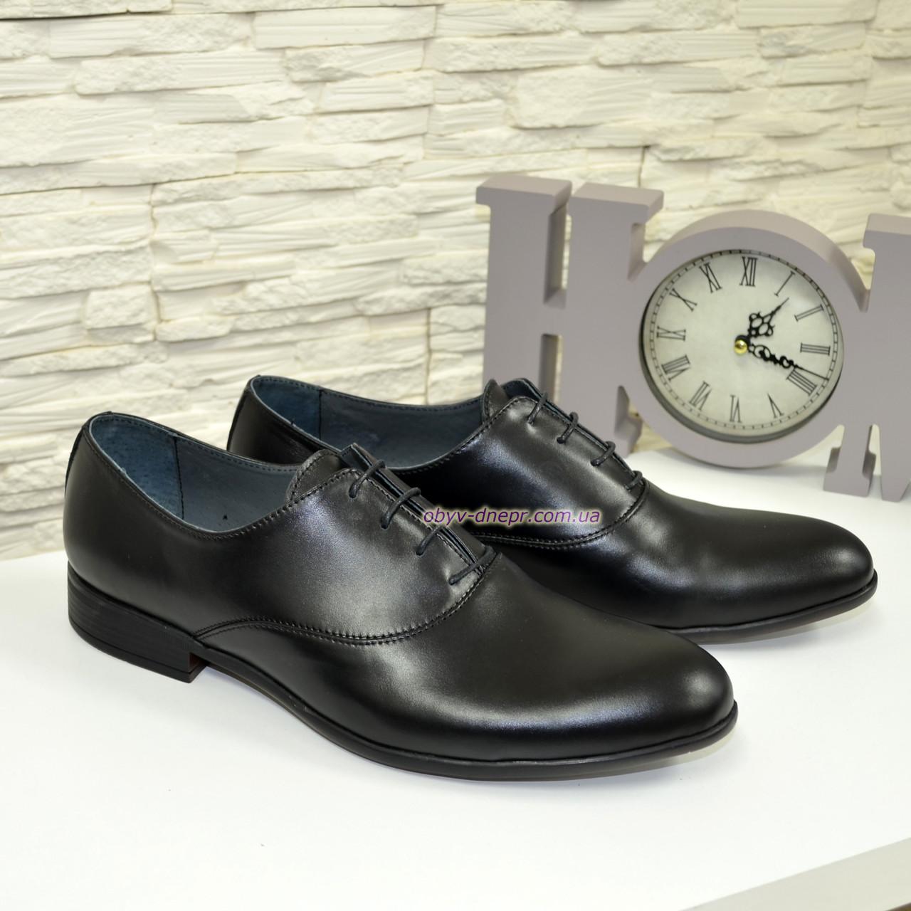 Туфли мужские черные на шнуровке, натуральная кожа