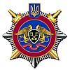 Управление ДПтС Украины в Днепропетровской области