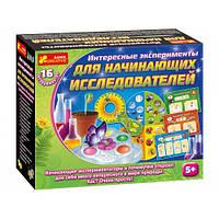 """Набор для экспериментов """"Интересные эксперименты для начинающих исследователей"""" (18,5х23,5х7см) 0389-02"""
