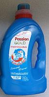 Универсальный гель для стирки Passion Gold Exclusive, 2л (57 стирок)