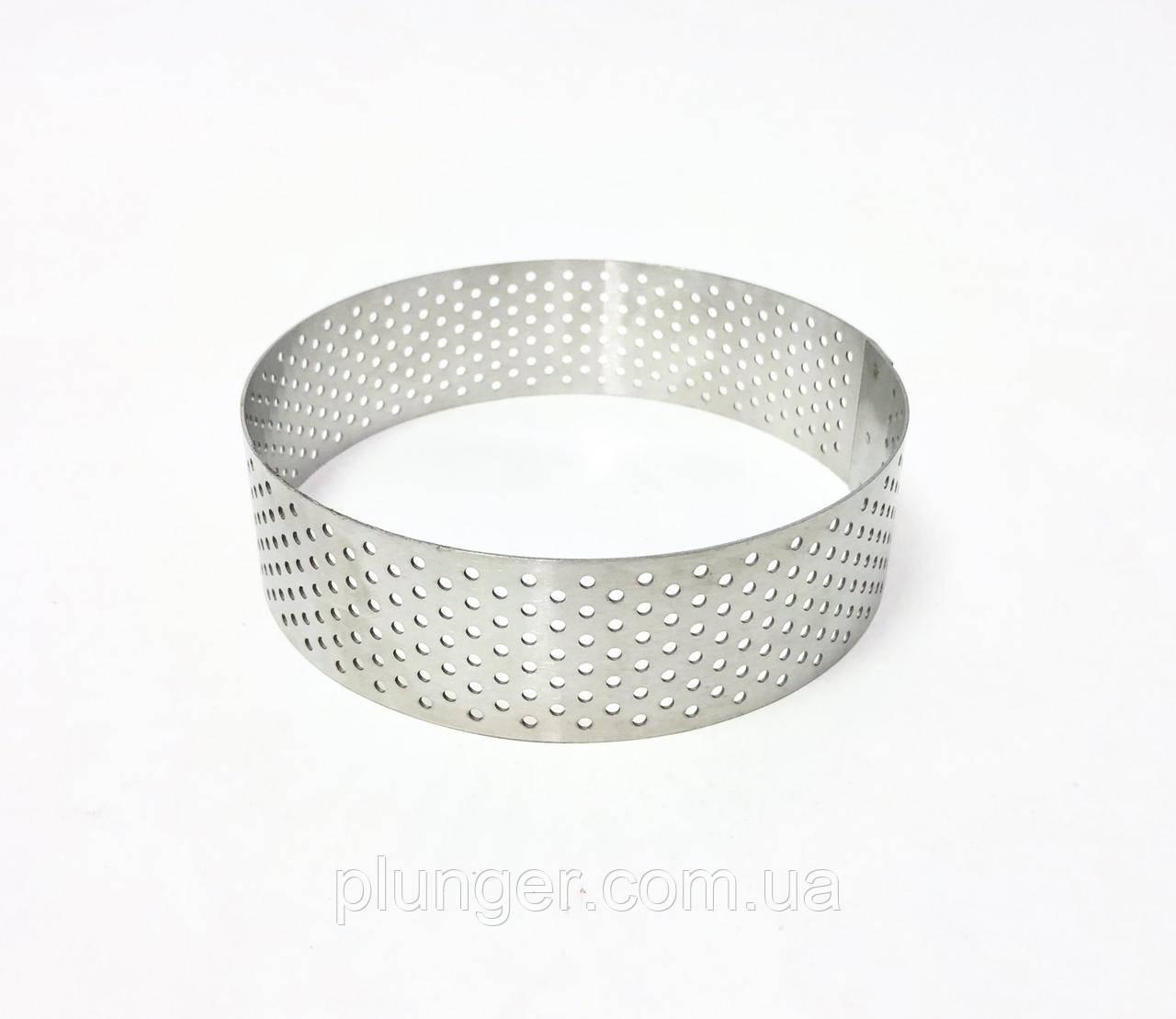 Кольцо кондитерське перфороване діаметром 8 см з круглими отворами