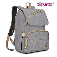 Рюкзаки для мамы модель QM1822