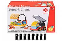 Конструктор для малышей Пожарная машина ТМ Smoneo 77002, 20 дет. смонео