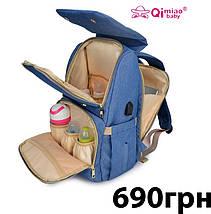 Фирменный серый рюкзак для мамы. Бесплатная доставка по Украине!, фото 3