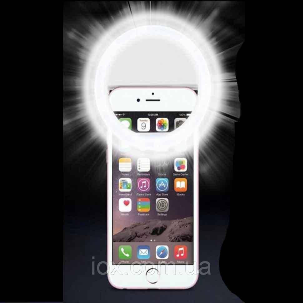 Светодиодное кольцо-подсветка для селфи на телефон Белый