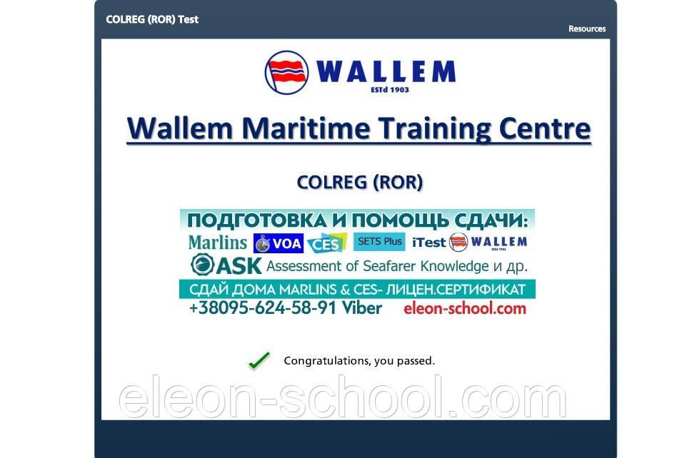 WALLEM COLREG (ROR) вопросы и ответы