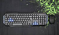 Мультимедийная беспроводная клавиатура с мышкой Combo EM1200, фото 1