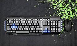Мультимедийная беспроводная клавиатура с мышкой Combo EM1200