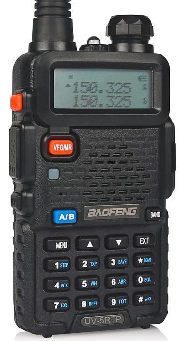 Рация Baofeng UV-5R 8 Ватт