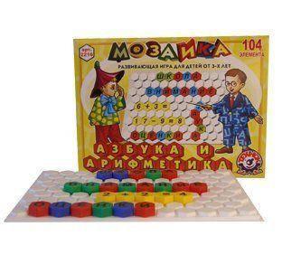 """Мозаика """"Азбука и арифметика"""" (104 элемента)"""