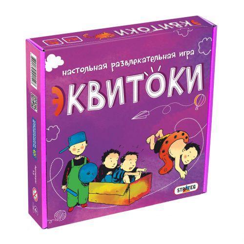 """Настольная игра """"Эквитоки"""", 56 карточек (фиолетовая) арт. 12"""