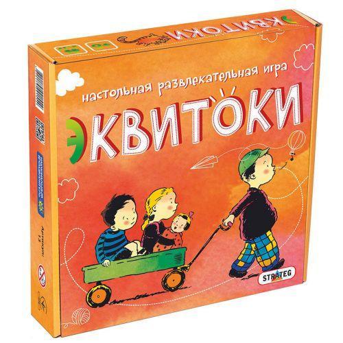 """Настольная игра """"Эквитоки"""", 56 карточек (оранжевая) арт. 13"""
