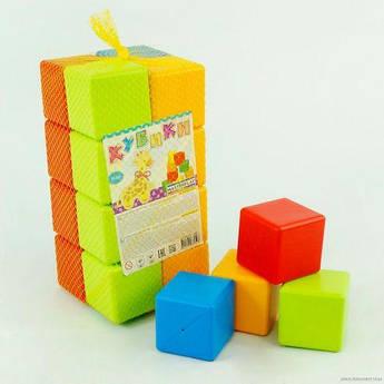 Кубики 16 шт