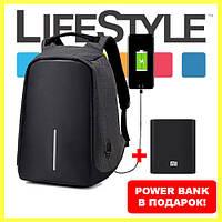 Рюкзак Bobby антивор + ПОДАРОК Power Bank Xiaomi Mi 10400mAh