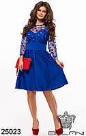 Платье вечернее цвета электрик с вышивкой на поясе