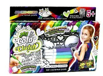 """Набор для росписи сумочки-клатча """"My Color Clutch"""", клатч-пенал-раскраска """"Котята"""""""