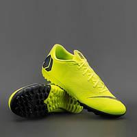 Cороканожки Nike MercurialX Vapor Academy