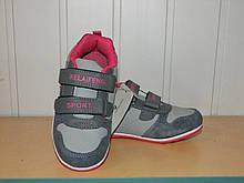 Кросівки на дівчинку(32-36)