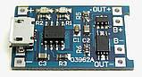 Контроллер заряда-разряда TP4056 1A  для Li-ion аккумуляторов, фото 2