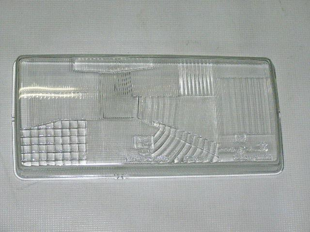 Стекло фары Ваз 2104,2105,2107 левое Киржач