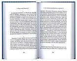 Рождественское чудо. Рассказы современных писателей. Татьяна Стрыгина, фото 3