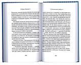 Рождественское чудо. Рассказы современных писателей. Татьяна Стрыгина, фото 4