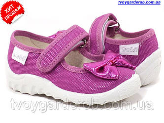 Стильные мокасины для девочки WALDI (р24-27) Код 9343-00.