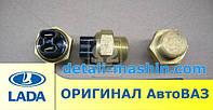 Датчик включения вентилятора ВАЗ 2108, 2109, 21099, 2110, 2111, 2112, 2113, 2114, 2115 (пр-во АвтоВАЗ)