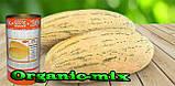 Семена, дыня Торпеда / Радужная (Россия), семена, обработанные, 500 грамм банка, фото 3