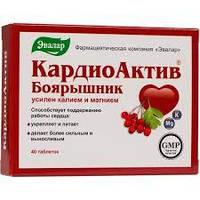 КардиоАктив боярышник Эвалар 40 таблеток (4602242005995)