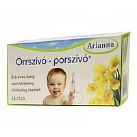 Аспиратор назальный Arianna, детский соплеотсос, Венгрия