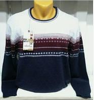Мужской свитер средней плотности бордовый с синим