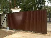 Полный комплекс бетонных работы для откатных ворот