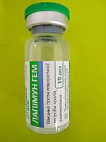Вакцина Лапиум Гем против геморрагической болезни кроликов