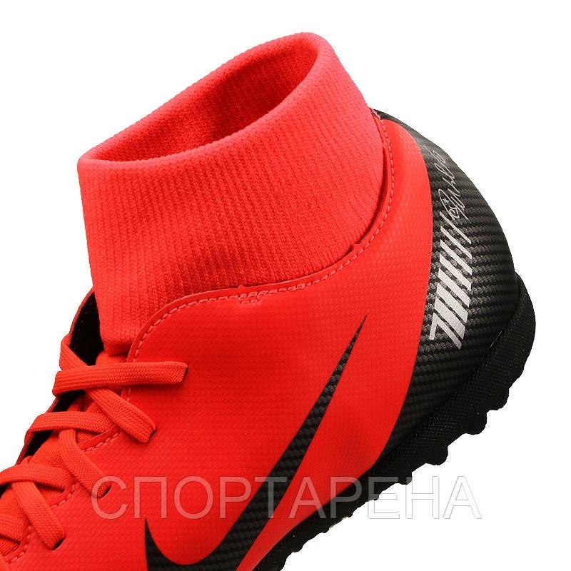 0d015ec5 Сороконожки Nike SuperflyX 6 Club CR7 TF AJ3570-600: продажа, цена в ...