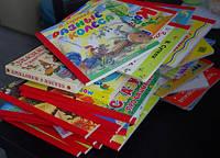 Книжки - картонки