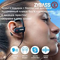 Блютус наушники для спорта и плавания Zybass Sport от производителя + бесплатная доставка!