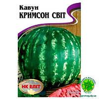 Арбуз Кримсон Свит 10г