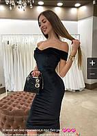 Бархатное вечернее платье с оголёнными плечиками и спинкой, фото 1