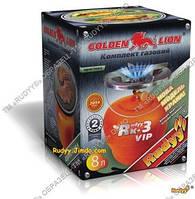 """Комплект газовый Golden Lion """"RUDYY Rk-3 VIP"""" - 8л"""