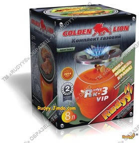 """Комплект газовый Golden Lion """"RUDYY Rk-3 VIP"""" - 8л, фото 2"""