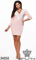 Платье трикотажное пудровое с кружевом мини